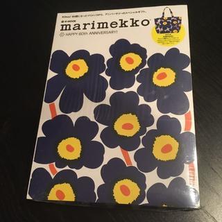 マリメッコ(marimekko)の【新品未開封】マリメッコ ムック本【トートバッグ付録】(アート/エンタメ/ホビー)