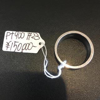 Pt900 平打ちリング 表面梨地 値下げ‼️(リング(指輪))