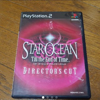 PlayStation2 - スターオーシャン Till the End of Time ディレクターズカット