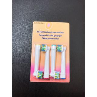 【送料無料】EB-25A ブラウン オーラルB 電動歯 4本×1セット(電動歯ブラシ)
