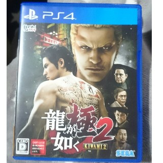 PlayStation4 - 龍が如く極み2