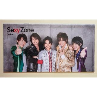 Sexy Zone - Sexy Zone ファンクラブ会報