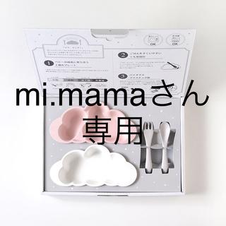 フィセル(FICELLE)の10mois  mamamanma プレートセット ピンク(離乳食器セット)