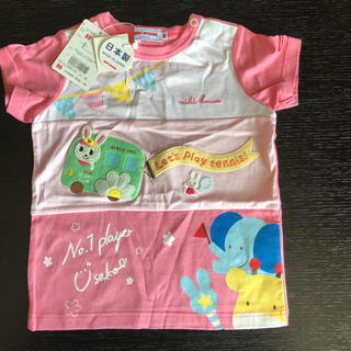 mikihouse - ミキハウス 80センチ 半袖 Tシャツ 新品  ピンク