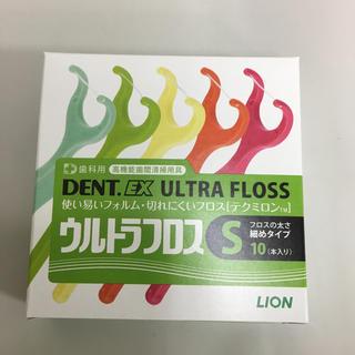 LION DENT  EX  ウルトラフロスS  細めタイプ  10本入り(歯ブラシ/デンタルフロス)