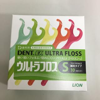 LION DENT  EX  ウルトラフロスM  普通タイプ  10本入り(歯ブラシ/デンタルフロス)