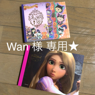 Disney - ダッフィ ハロウィン メモ帳