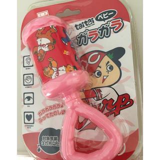ヒロシマトウヨウカープ(広島東洋カープ)のカープ カープ坊や ガラガラ 赤ちゃんのおもちゃ 新品 ベビー用(がらがら/ラトル)