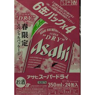 アサヒ(アサヒ)のアサヒスーパードライ春限定 350ml×24本 2箱(ビール)