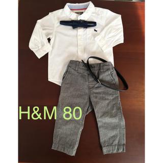 H&M - H&M 80 フォーマルセット 男の子 蝶ネクタイ・ベルト