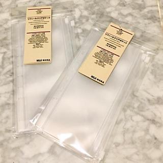MUJI (無印良品) - 無印良品 EVAリフィール2袋
