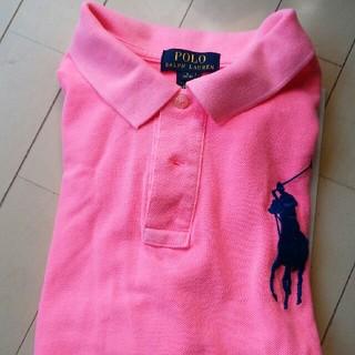ポロラルフローレン(POLO RALPH LAUREN)のメンズポロシャツ3点(ポロシャツ)