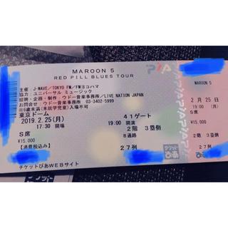 【即配送】2/25 MAROON5 来日公演チケット 1枚(海外アーティスト)
