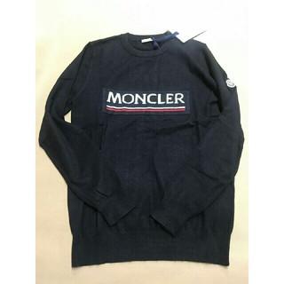 モンクレール(MONCLER)のシンプルで魅力的 モンクレール・セーター(ニット/セーター)