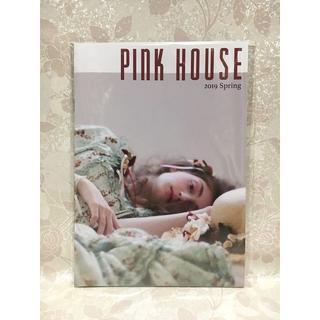 ピンクハウス(PINK HOUSE)の最新 ピンクハウス  2019 SPRING カタログ(ファッション)