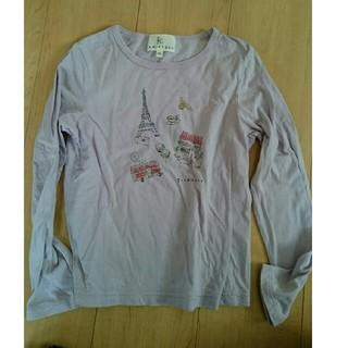 クミキョク(kumikyoku(組曲))の組曲 シャツ(Tシャツ/カットソー)