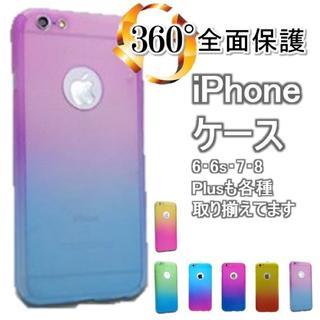 グ_ラデ♪保護 6Plusパープルブルー(ca21_i6P_pub)(iPhoneケース)