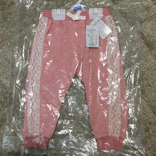 ニシマツヤ(西松屋)の新品✳︎baby 80センチ ズボン(パンツ)