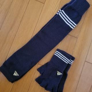 アディダス(adidas)のadidasアームカバー&手袋(手袋)