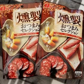 燻製おつまみセレクション2袋(乾物)