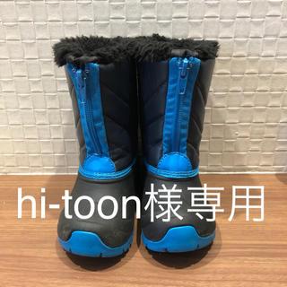 hi-toon様専用 SLQスノーブーツ13-14cm(ブーツ)
