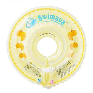 スイマーバ Swimava(お風呂のおもちゃ)