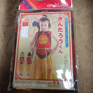 コスチューム  金太郎  kids  (衣装)