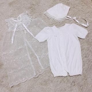 ベビードレス セレモニードレス 新生児 50 60 フード 帽子(セレモニードレス/スーツ)