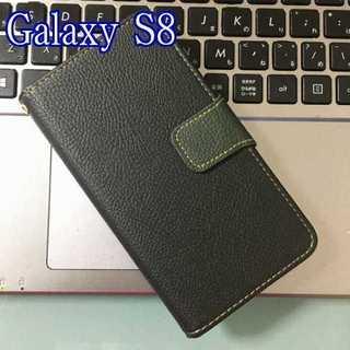 Galaxy S8 ブラック×モスグリーン ツートンカラー(Androidケース)