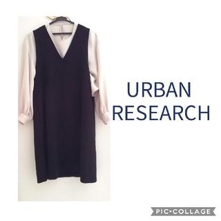 URBAN RESEARCH - ダブルクロスAラインワンピース