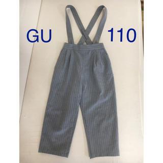 ジーユー(GU)のGU キッズ パンツ サロペット(パンツ/スパッツ)