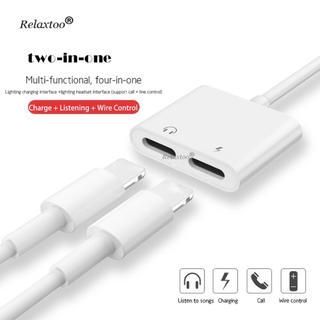 アイフォーン(iPhone)のiPhone 二股充電ケーブル スプリッタケーブル 2in1 (ストラップ/イヤホンジャック)