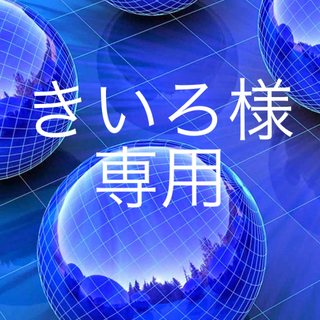 茨城県産 干し芋 紅はるか 500g×2(乾物)