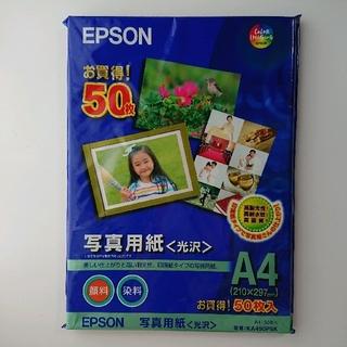 エプソン(EPSON)のEPSON ☆ 写真用紙 光沢 ☆ A4 50枚入り(写真)