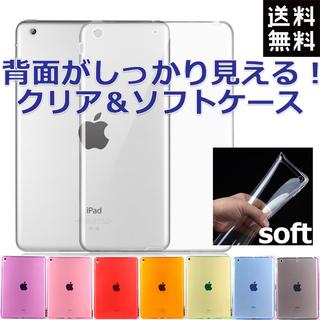 おすすめ☆彡イメージ確変♡おまけ付 ♪iPadケース New9.7用 グリーン(iPadケース)