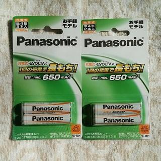 パナソニック(Panasonic)のパナソニック   充電式エボルタ   単4形4本(その他 )