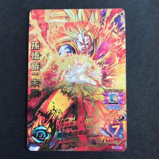 ドラゴンボール(ドラゴンボール)のドラゴンボールヒーローズ UR 孫悟飯:未来(シングルカード)