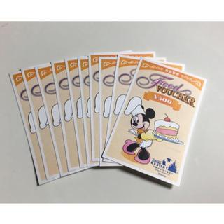 ディズニー(Disney)のディズニー フードバウチャー お食事券 500円×10枚 5,000円(レストラン/食事券)