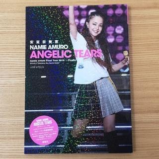 安室奈美恵 ANGELIC TEARS J-POP研究会 鹿砦社 本 雑誌(アート/エンタメ)