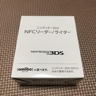 ニンテンドウ(任天堂)の【新品】NFCリーダー/ライター(その他)