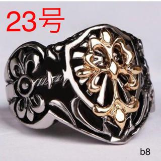 ゴールド & シルバー クロス モチーフ リング 指輪(リング(指輪))