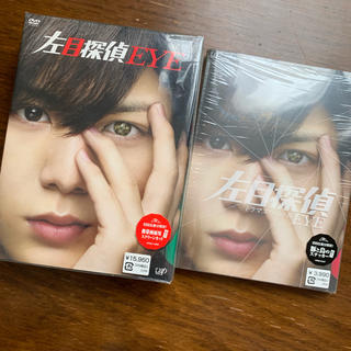 Hey! Say! JUMP - 左目探偵EYE DVD-BOX〈5枚組〉