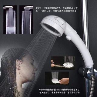 【格安】ホシノ(Hoshino)シャワーヘッド 低水圧 増圧 節水シャワー