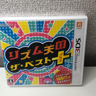 ニンテンドー3DS - リズム天国 ザベスト+