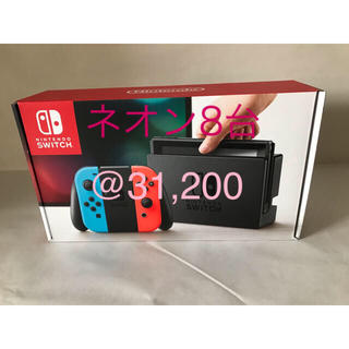 Nintendo Switch - NINTENDO SWITHまとめ売り8台 即出荷可能