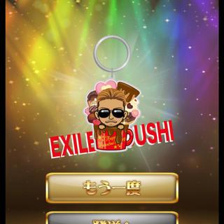 EXILE - EXILE ATSUSHI トラステ メタルキーホルダー