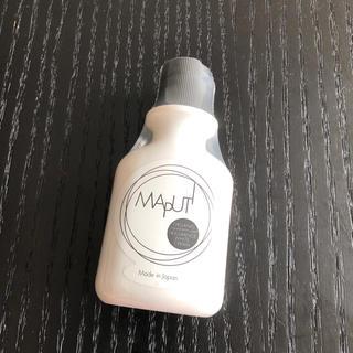 コスメキッチン(Cosme Kitchen)のダイコク様 専用 MAPUTI オーガニック フレグランス ホワイト クリーム(ボディクリーム)