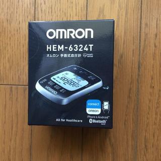 【新品】オムロン 手首式 血圧計 HEM-6324T(その他)