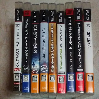 PlayStation3 - PS3ソフト 9枚セット