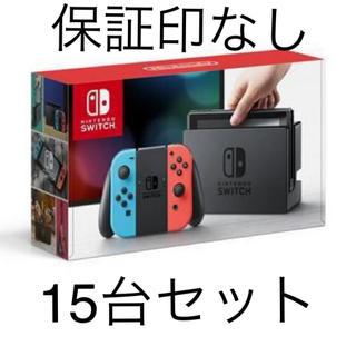 Nintendo Switch - ニンテンドースイッチ  任天堂 15台 ネオン